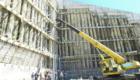 Подготовка к бетонированию облицовочной стенки